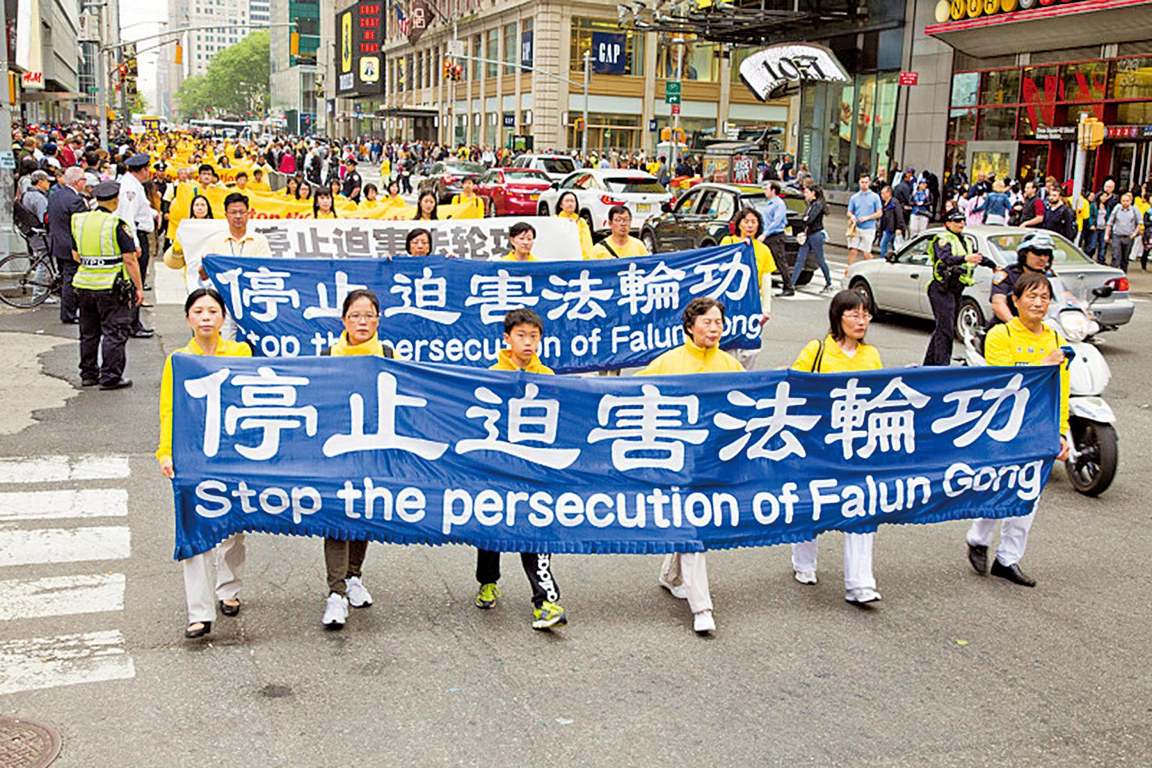 2016年5月13日,第17屆法輪大法日,上萬名法輪功學員及民眾,在紐約曼哈頓舉行盛大遊行,呼籲中共「停止迫害法輪功」。(大紀元資料室)