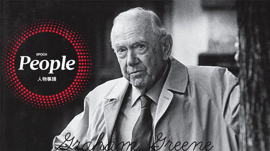 英國小說家格雷厄姆.格林