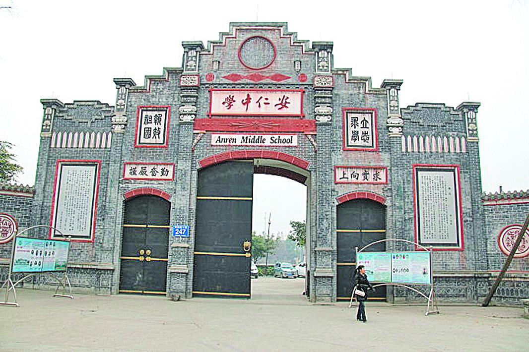 劉文彩晚年修建的文采中學,其教育規模當時在四川地區乃至在全國私立學校中都是最大最好的。