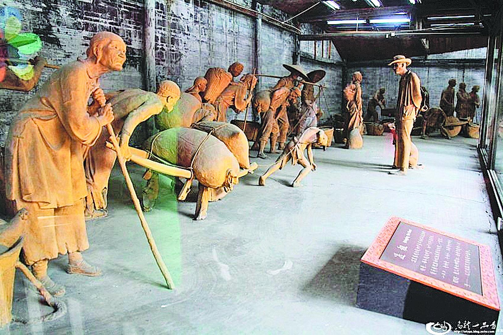 1965年初,中共在四川大邑縣劉文彩地主莊園陳列館的泥塑《收租院》。(網絡圖片)