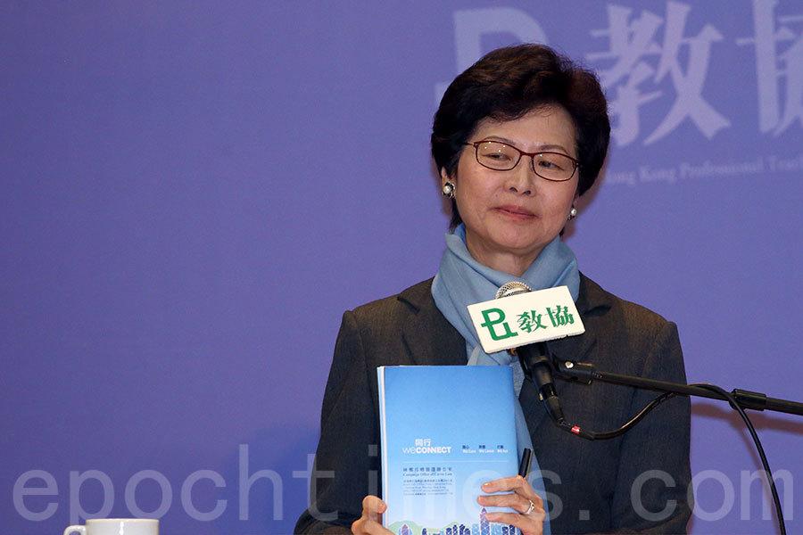 3月12日,特首候選人林鄭月娥出席教協論壇。(李逸/大紀元)