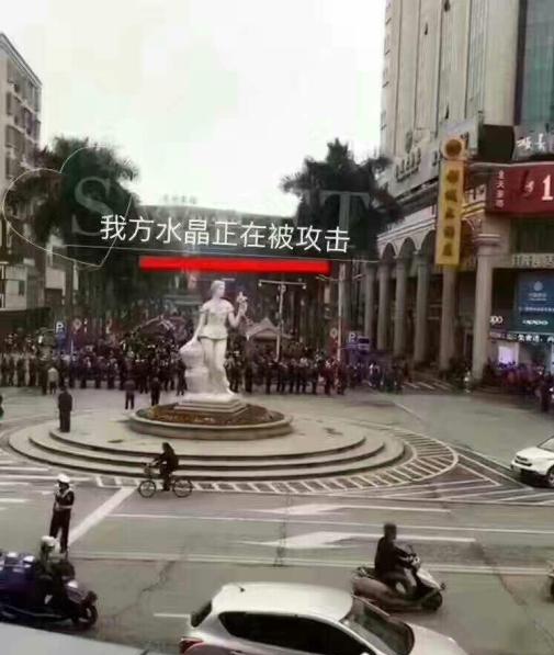 廣東肇慶四會市日前爆發上萬民眾抗議興建工業廢棄物處置中心事件,官方被迫宣佈中止項目。(網絡圖片)