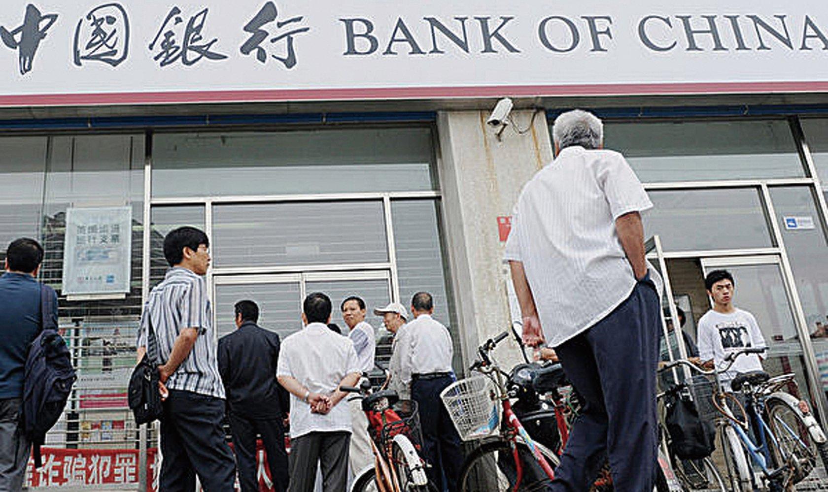 路透社近日引述分析表示,大陸銀行業利潤下滑、資金成本上升、經營艱難。 (Franko Lee/AFP)