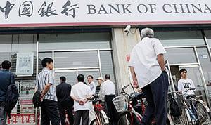 大陸銀行業利潤下滑
