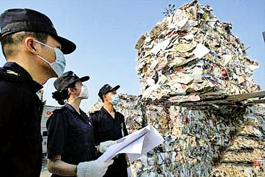 大陸走私進口危險固體廢料 加工廠竟獲批建