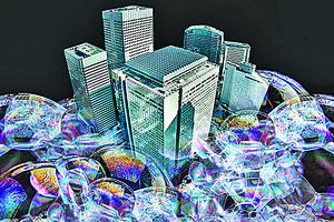 中國城市房價已超泡沫時東京