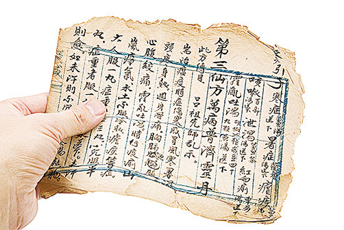 《張三豐真人秘傳仙方》中記有「五行論」,論及道家五行學說與人身五臟之間的相生相剋對應關係。(Fotolia))