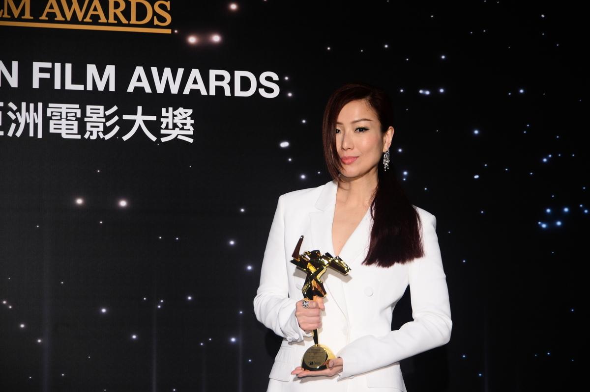 首次獲「卓越亞洲電影人大獎」,鄭秀文稱電影是夢工場。(宋碧龍/大紀元)
