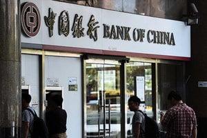 中國五大銀行捲入俄羅斯巨額洗錢