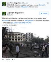 汽車炸彈襲擊索馬里首都 總統府附近引爆