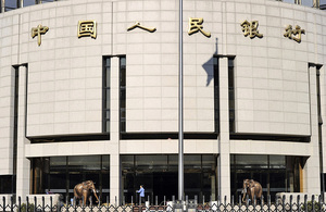 人行降準突顯中國經濟困境