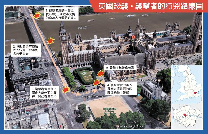 英國恐襲,襲擊者的行凶路線圖。