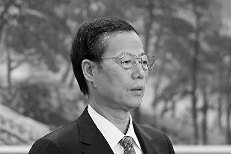 陳思敏:中石化爆弊案 張高麗醜聞被觸發