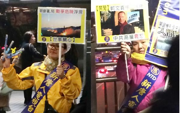 黃巧玲、黃巧梅姐妹近日又在黃大仙、尖東天橋等景點和鬧市中心,繼續冒充法輪功學員「講真相」。香港法輪佛學會發言人簡鴻章再次呼籲警方調查兩人假冒法輪功的行徑。(市民提供)