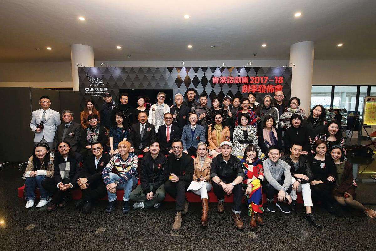 香港話劇團2017-18劇季發佈會,一眾嘉賓合照留念。 (宋碧龍/大紀元)