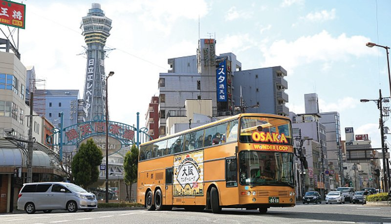 攬外國遊客  大阪推「黃金茶室」大巴