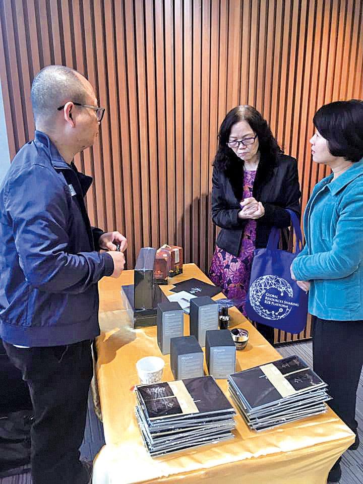 不丹國寶喜來芝,透過大紀元招商平台,已有多國洽談合作。(攝影/余剛)