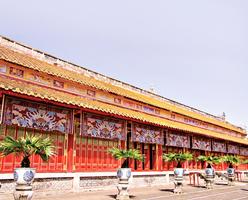 越南士王傳奇---提倡文教的無冕國王