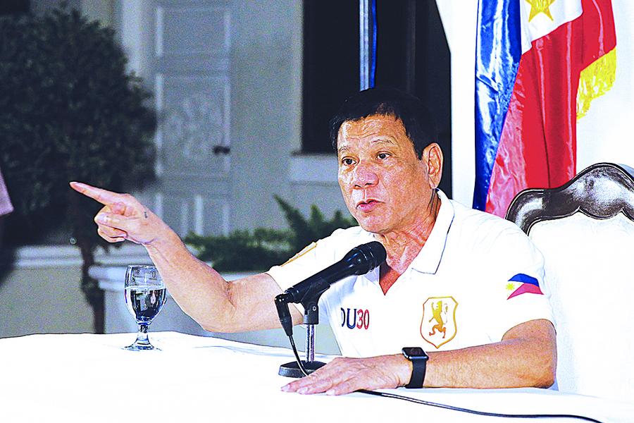 全球罕見菲律賓正副總統同被提案彈劾