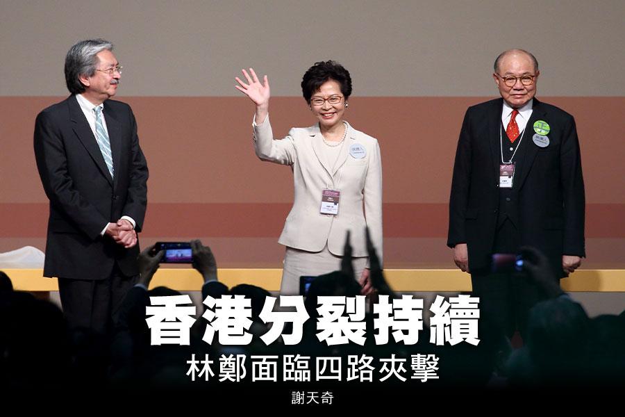 受江派勢力力挺的林鄭當選香港下屆特首,預示香港兩大分裂態勢還將持續,後續博弈料將升級。江派擾亂香港的勢力正從上至下被解體;林鄭上任首將遭遇四路夾擊。林鄭在不斷升級的習江博弈中何去何從,在香港特首任上能走多遠,還是未知數。圖為3月14日香港舉行的首次電視辯論會,左起依序為參選人曾俊華、林鄭月娥、胡國興。(李逸/大紀元)