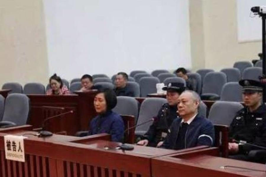3月14日,湖南常德市委前常委、副市長盧武福及妻子苗旭華同台受審。(網頁擷圖)