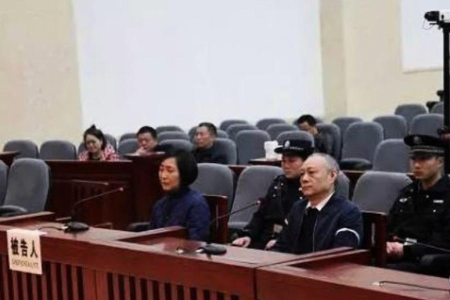 副市長對財色來者不拒 落馬後與妻同台受審
