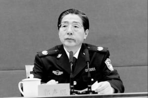 謝天奇:公安部長郭聲琨被三路圍剿 處境不妙