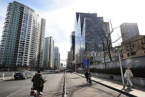 北京停止「商改住」項目
