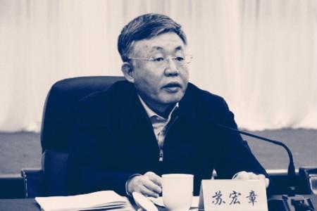 3月27日,前中共遼寧省委常委、政法委書記蘇宏章受賄、行賄案開庭審理。其被控受賄超1996萬元人民幣。(網絡圖片)