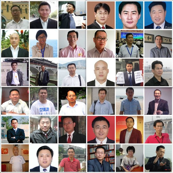 2015年7月9日起,中共公安部在全國范圍大規模鎮壓維權律師和人權工作者,被稱為「709大抓捕」。期間,多位維權律師遭受各種酷刑折磨。(大紀元合成圖)