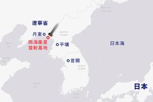 北韓又測試火箭發動機 一個月內第二次
