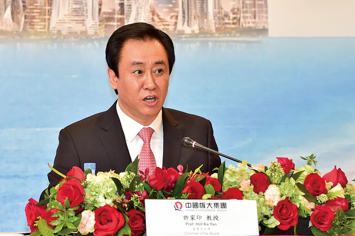 恆大集團董事局主席許家印表示,集團認為中國市場比較好,沒有「走出去」的計劃,未來幾年無意到香港發展。(郭威利/大紀元)