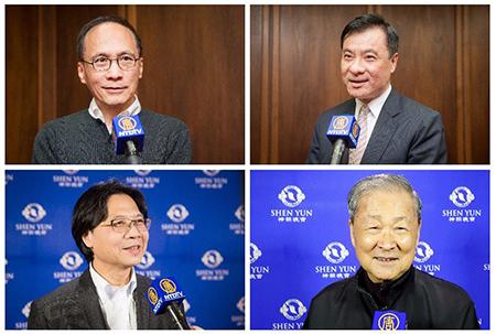 台灣行政院長林全(左上)、立法院長蘇嘉全(右上)、內政部長葉俊榮(左下)、國民黨元老饒穎奇(右下)均為神韻觀眾,且對之多有讚譽。(大紀元合成圖)