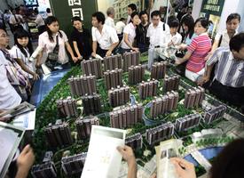 北京連出九招遏制樓價