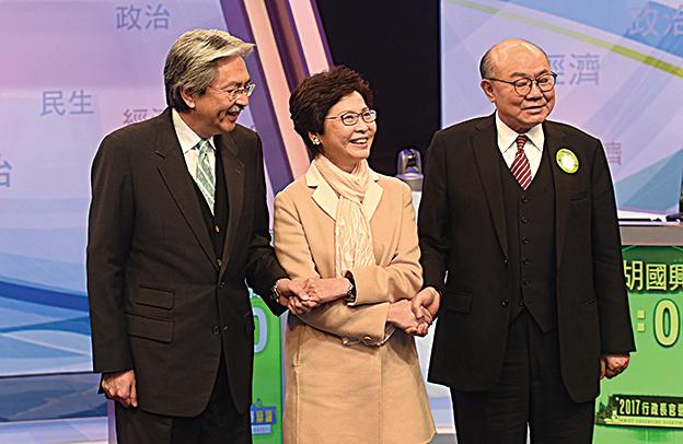 【北京觀察】林鄭當選香港新特首 中南海要有大動作
