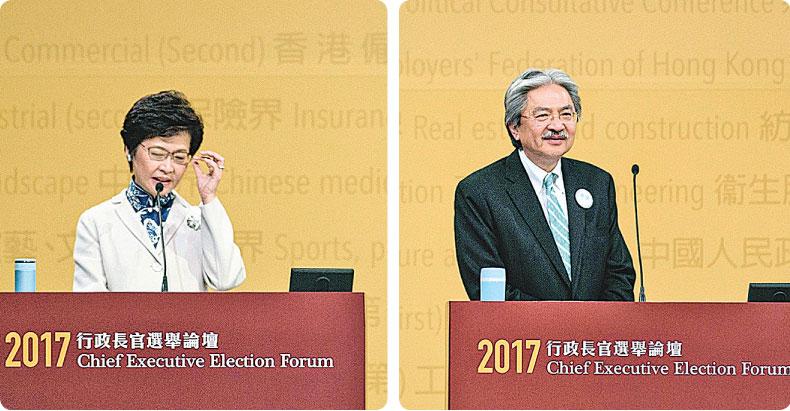 2017年3月19日,香港特首參選人曾俊華和林鄭月娥在辯論會上。(Getty Images)