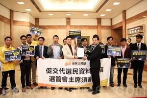 選舉處失竊政黨促馮驊辭職