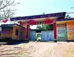 中國現代的「死亡集中營」