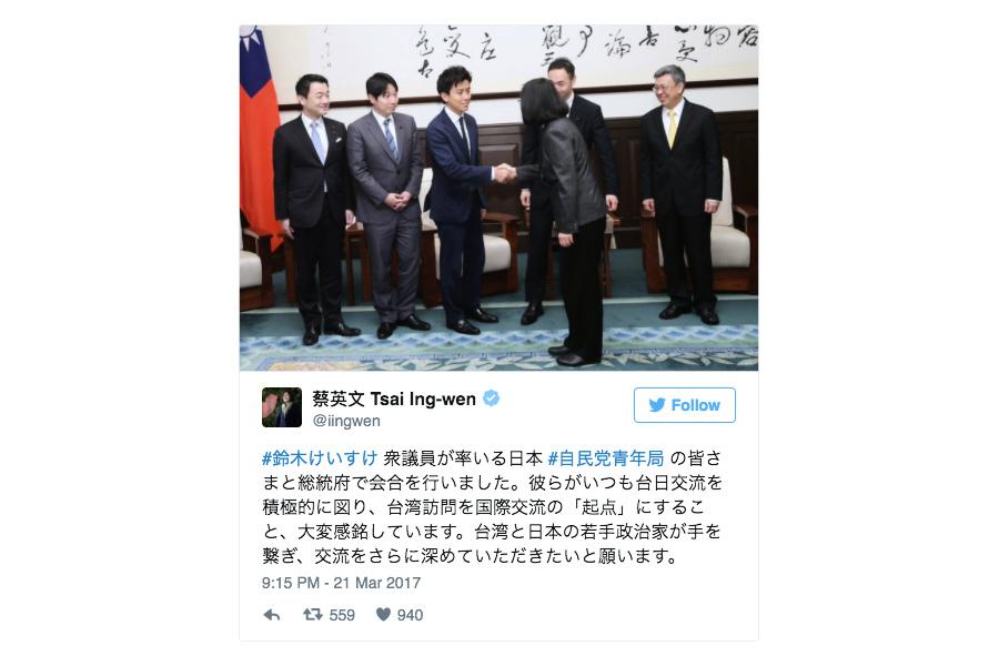 日相安倍:台灣是重要夥伴