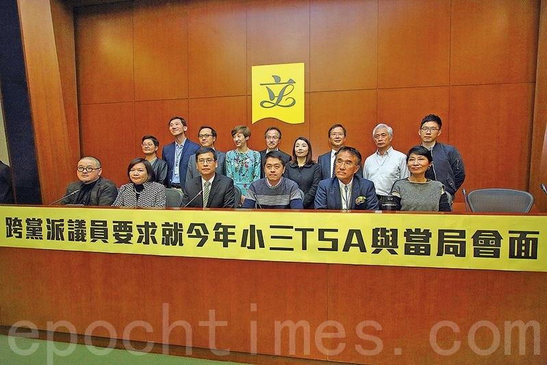 33跨黨派議員聯署促撤BCA