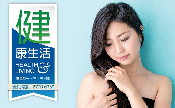 防止掉髮 自製純天然增髮膏