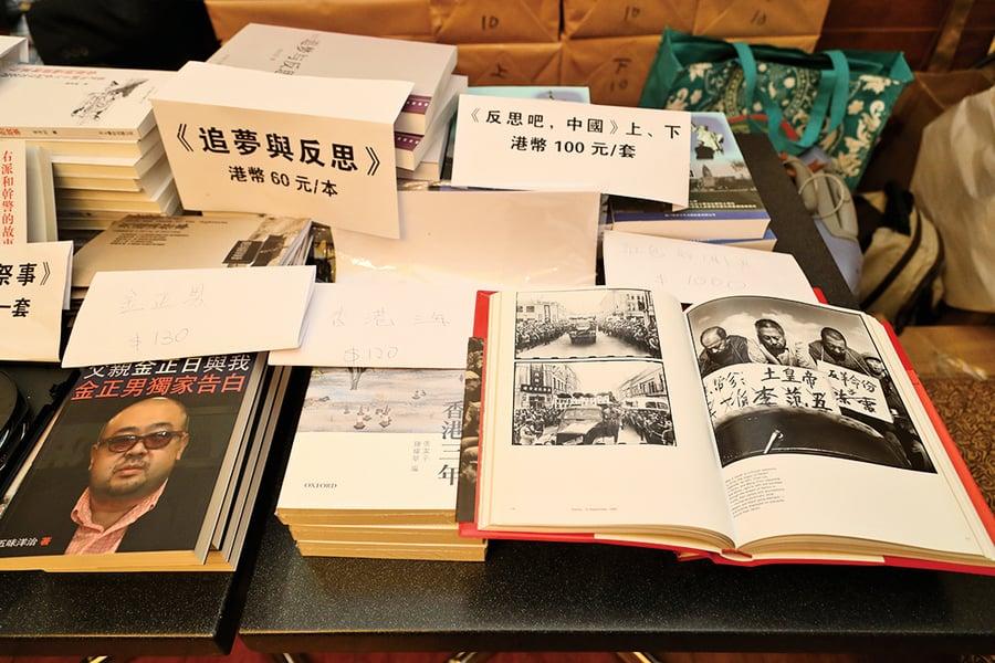 反右運動六十周年 港研討會與會者:中共暴政獨裁本性不變