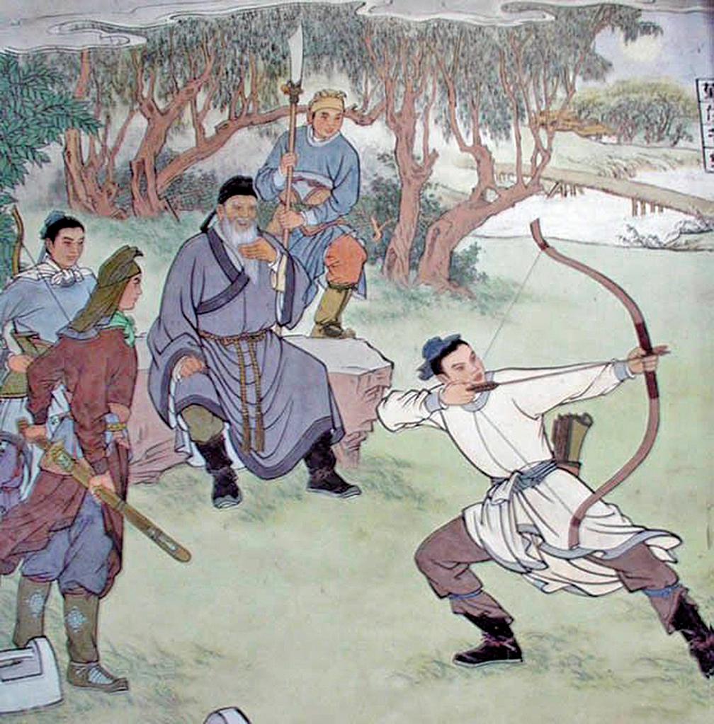 周同教岳飛箭術(維基百科公有領域)