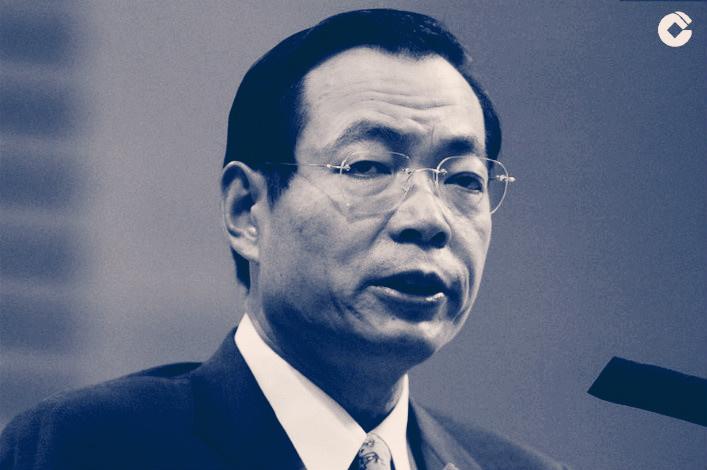 中共部級金融高官王雪冰的情史被深度揭秘