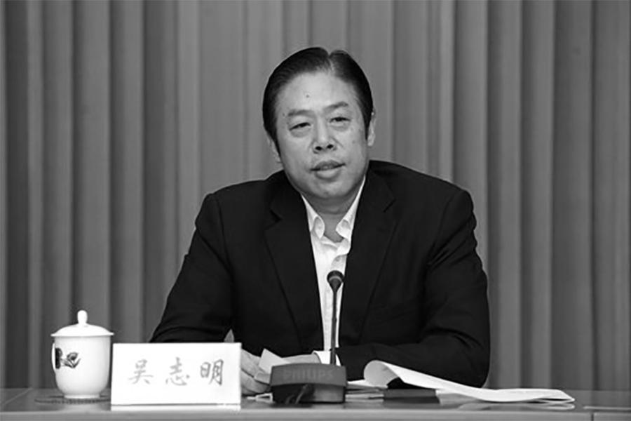 近日,有兩大信號直指上海「政法王」、江澤民的侄子吳志明。(網絡圖片)