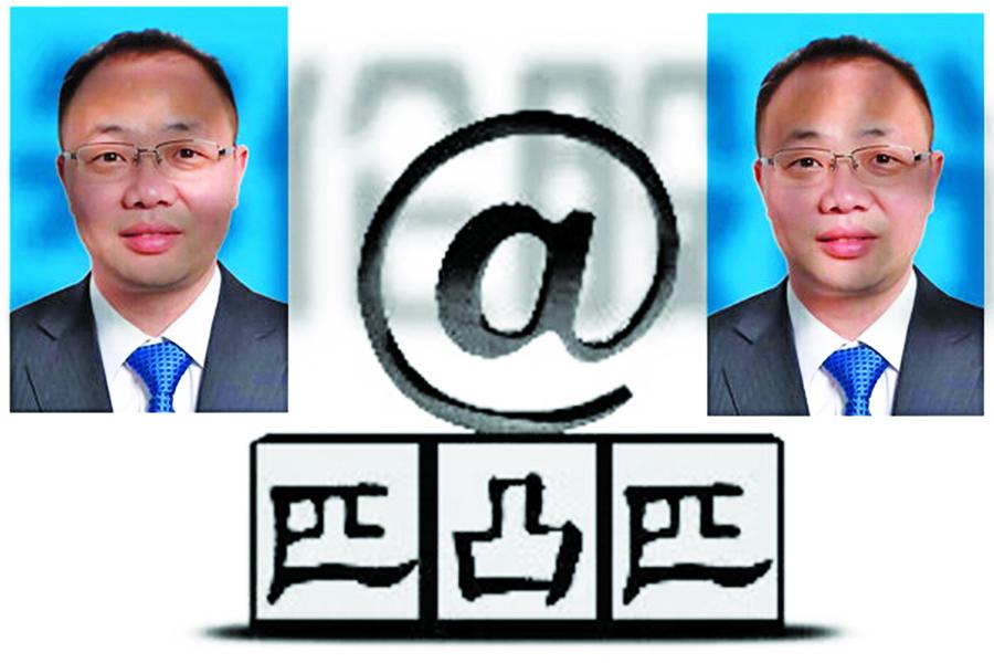 上海「資本大鱷」 被罰沒34.7億