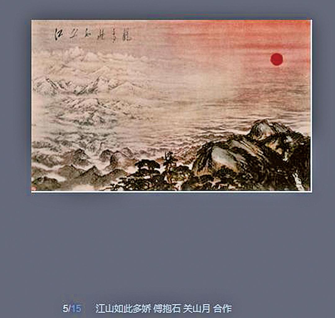 人民大會堂裏的《江山如此多嬌》畫作至今還在向人們宣揚著中共「偉光正」,粉飾著當年的大躍進,掩蓋大饑荒的真相。毛澤東當年就說過:「中國有幾億人口,餓死幾千萬人算啥大不了的事呀。」(網絡圖片)
