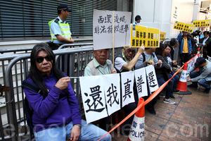 市民中聯辦靜坐 抗議中共「欽點」林鄭