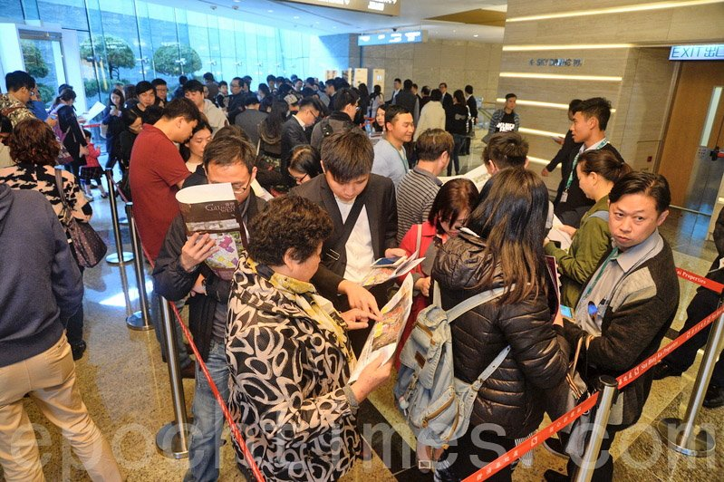 匯璽3月初首推210伙,吸引大批買家及投資者。(大紀元資料圖片)