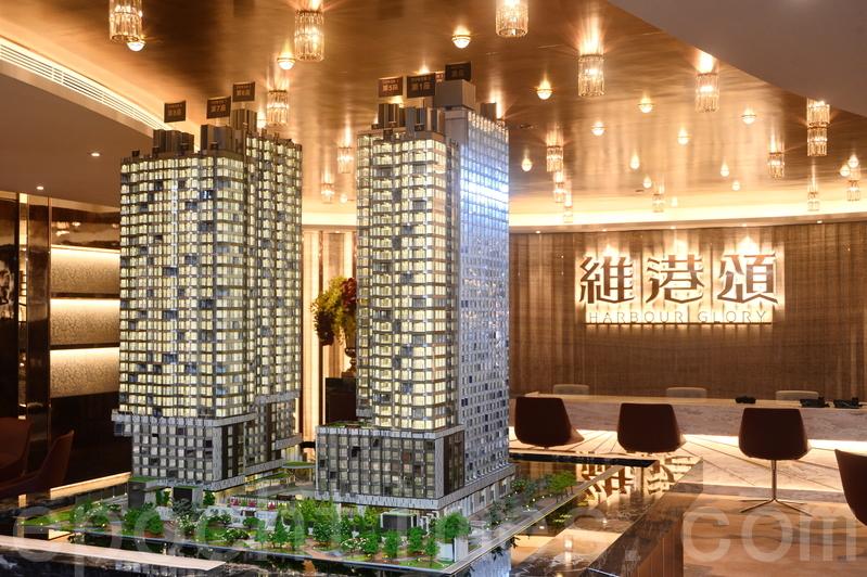 長實地產旗下的北角油街綜合發展項目維港頌,由6座大樓組成,合共提供378伙。(宋碧龍/大紀元)